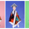 Kimonos japonais et Kokeshis (Japon)
