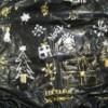 Emballage de Noël, papier cadeau