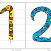 Puzzle nombres 1 à 9
